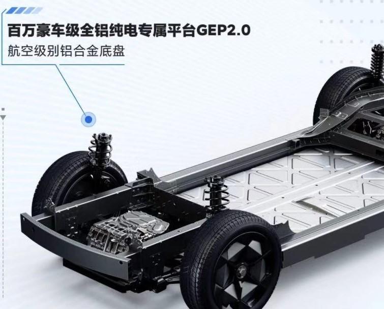 广汽Aion LX 70 Lite 22.96万元起-WeCar-汽车保养_汽车维修_汽车改装网站
