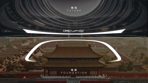 纯粹致美空间,BEIJING-X7让世界眼前一亮!555.png