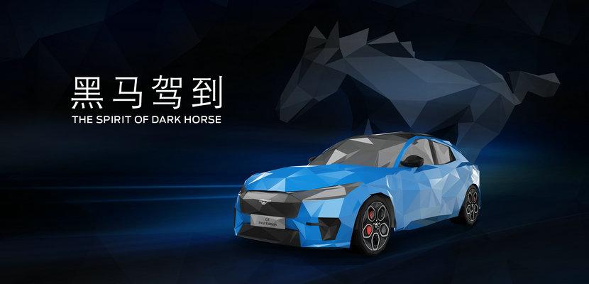 直播:福特Mustang Mach-E上市发布会