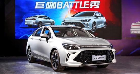 有颜有料七万起售,李雪琴代言的北京U5 PLUS上市了